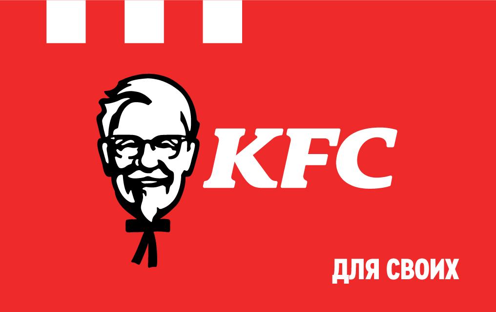 Карта KFC